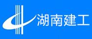 湖南建工集团装饰工程有限公司上海分公司