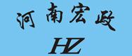 河南宏政企业管理咨询有限公司