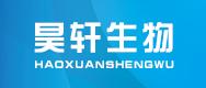 河南昊轩生物科技有限公司