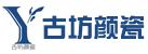 河南古坊颜瓷生物科技有限公司