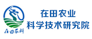 郑州在田农业科学技术研究院
