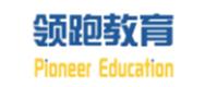 河南领跑教育科技有限公司