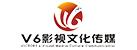 郑州唯六文化传媒有限公司