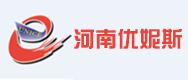 河南优妮斯发制品有限公司