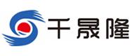 郑州千晟隆商贸有限公司