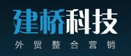 郑州建桥科技有限公司