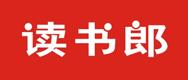 信阳读书郎-同宇公司