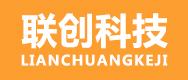 河南联创网络科技有限公司