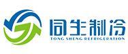 郑州同生制冷设备有限公司