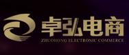 河南卓弘网络科技有限公司