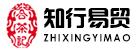 河南知行易贸商贸有限公司