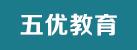 郑州市二七区五优教育培训学校