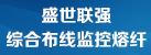 郑州市金水区盛世联强电脑配件商行