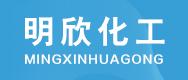 郑州明欣化工产品有限公司