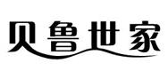 郑州贝鲁世家国际贸易有限公司