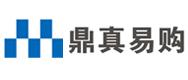 河南鼎真易购网路科技有限公司