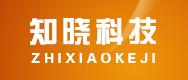 郑州知晓科技有限公司