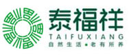 河南泰福祥养老产业有限责任公司