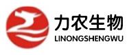 河南省力农生物科技股份有限公司