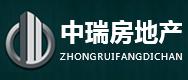 郑州中瑞房地产营销策划有限公司