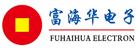 郑州富海华电子有限公司