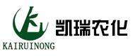 郑州凯瑞农化产品有限公司