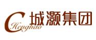 上海城灏市场营销策划有限公司