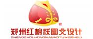 郑州红棉袄图文设计