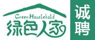 郑州绿色人家食品有限公司