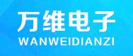 郑州万维电子科技有限公司