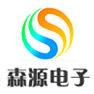 郑州森源电子科技有限公司