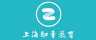 上海知章教育科技有限公司