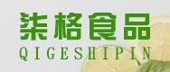 河南柒格食品科技有限公司