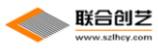 深圳市联合创艺建筑设计有限公司河南分公司