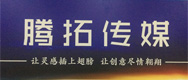 郑州猎德信息科技有限公司