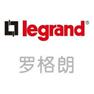 TCL-罗格朗综合布线河南省总代理