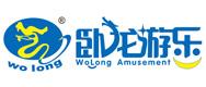 郑州市卧龙游乐设备有限公司