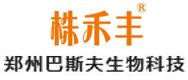 郑州巴斯夫生物科技有限公司