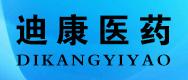 河南省迪康医药有限责任公司