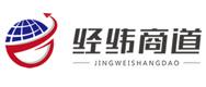 郑州经纬商道企业管理咨询有限公司