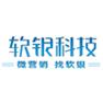 郑州软银科技有限公司
