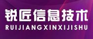 郑州锐匠信息技术有限公司
