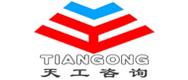 郑州天工企业管理咨询有限公司