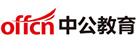 北京中公教育科技股份有限公司郑州分公司