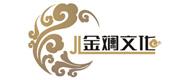 上海金斓文化发展有限公司
