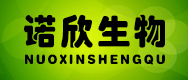 郑州市诺欣生物科技有限公司