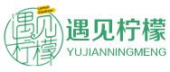 遇见柠檬农业科技开发有限公司