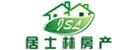郑州居士林房地产营销策划有限公司