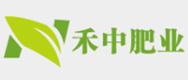 河南禾中肥业有限公司