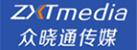 郑州众晓通文化传媒有限公司